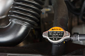 car coolant system close up