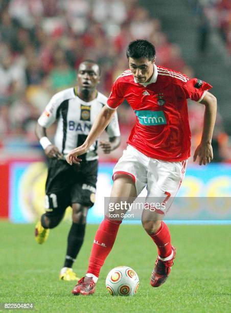 Cardoso Benfica / Nacional Madeira Championnat du Portugal