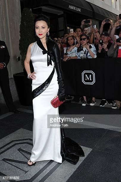 Carina Lau departs The Mark Hotel for the Met Gala at the Metropolitan Museum of Art on May 4 2015 in New York City