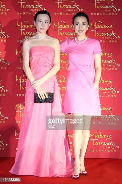 Carina Lau unveils her wax figure at Madame Tussauds on May 29 2014 in Beijing China
