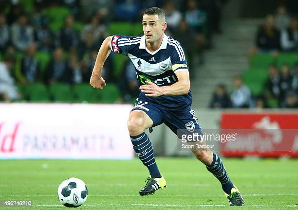Carl Valeri of the Victory controls the ball during the FFA Cup Final match between Melbourne Victory and Perth Glory at AAMI Park on November 7 2015...