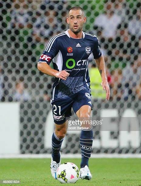 Carl Valeri of the Victory controls the ball during the round 20 ALeague match between Melbourne City FC and Perth Glory at AAMI Park on March 7 2015...