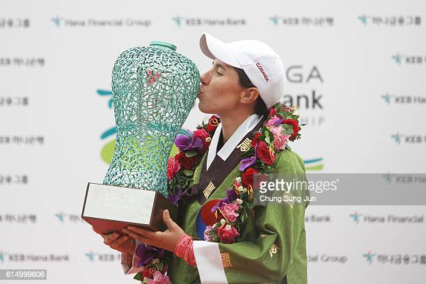 Carlota Ciganda of Spain kisses the winners trophy during a ceremony following the LPGA KEBHana Bank Championship at the Sky 72 Golf Club Ocean...