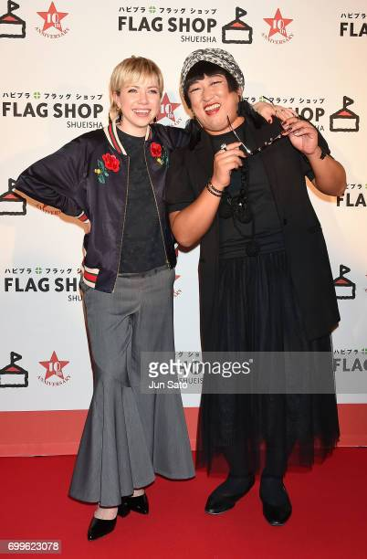 Carly Rae Jepsen and comedian Yoko Fuchigami attend the Flag Shop 10th Anniversary Party at the Royal Garden Cafe Aoyama on June 22 2017 in Tokyo...