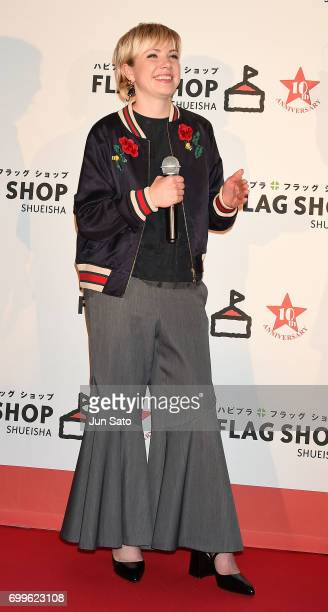 Carly Rae Jepsen attends the Flag Shop 10th Anniversary Party at the Royal Garden Cafe Aoyama on June 22 2017 in Tokyo Japan