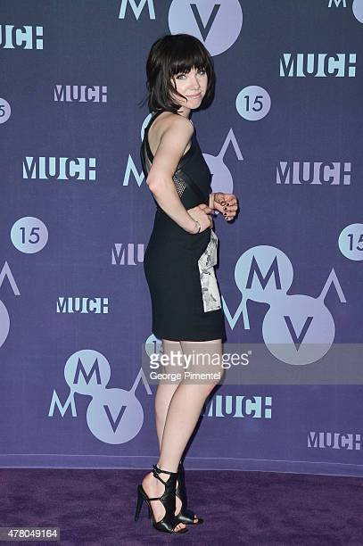 Carly Rae Jepsen poses in the press room at the 2015 MuchMusic Video Awards at MuchMusic HQ on June 21 2015 in Toronto Canada
