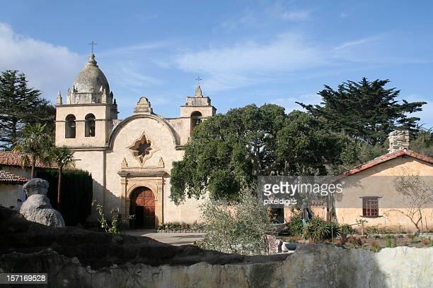 Carmel missione cortile