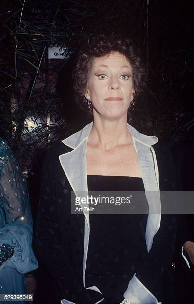 Carol Burnett at a formal event circa 1980 New York