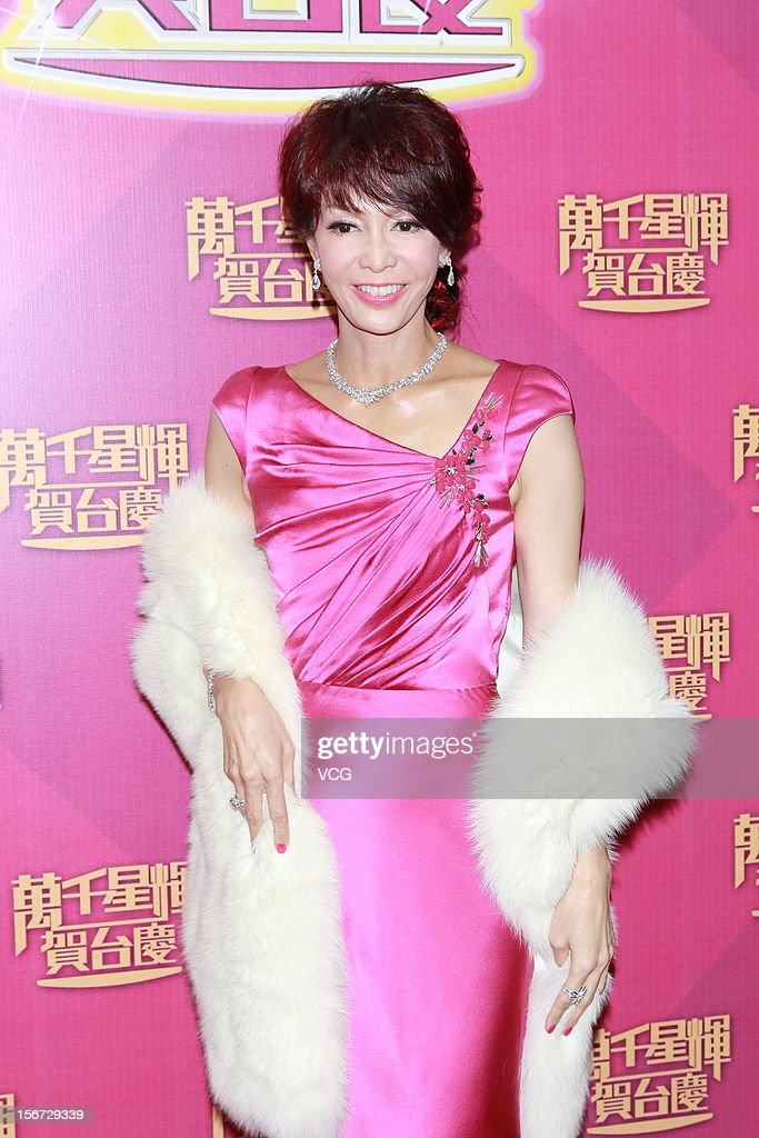 Carol Cheng attends the TVB 45th Celebration on November 19, 2012 in ...
