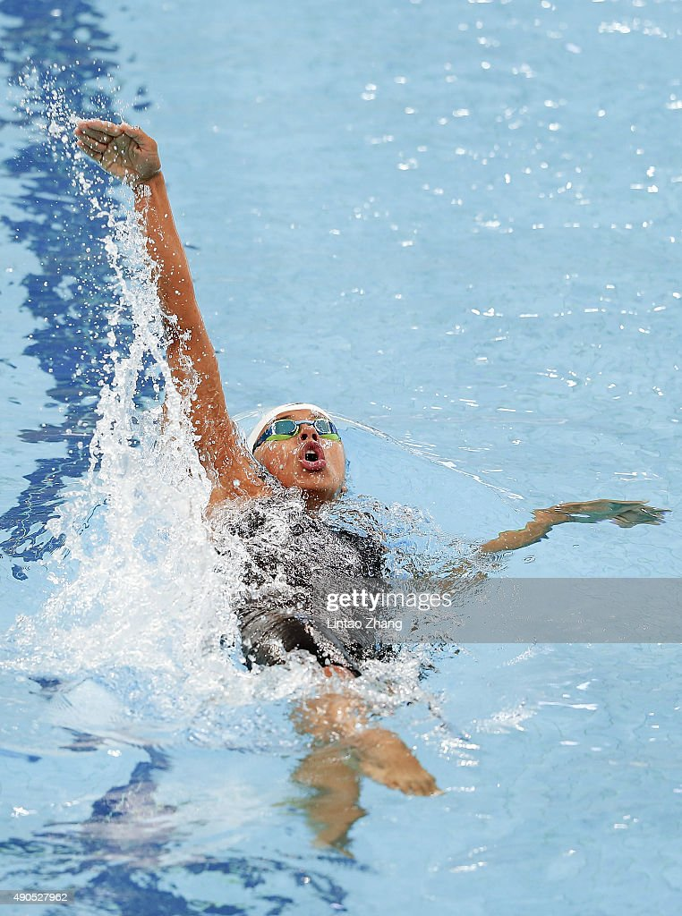 Carolina Colorado of Columbia compete in the Women's 200m Individual Medley Final at the National Aquatics Centre during day one of 2015 FINA World...