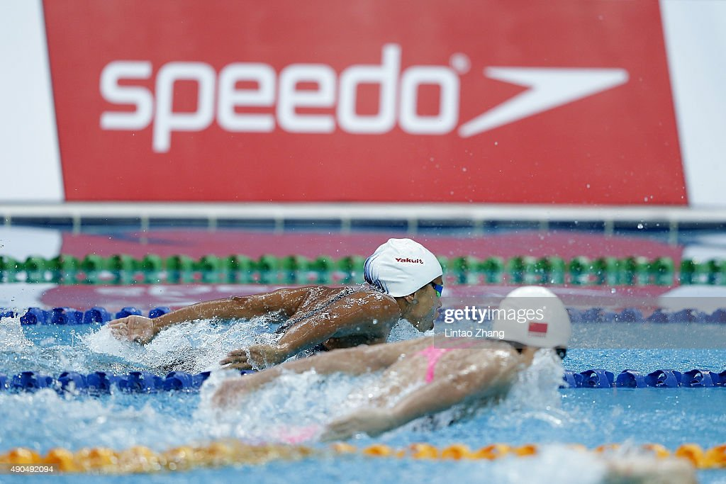 Carolina Colorado of Columbia competes in the Women's 200m Individual Medley preliminaries at the National Aquatics Centre during day one of 2015...
