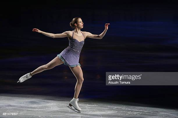 Carolina Kostner of Italy performs her routine in the exhibition during ISU World Figure Skating Championships at Saitama Super Arena on March 30...