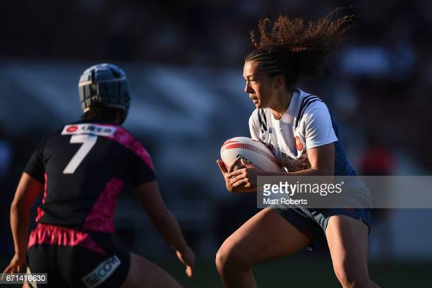 Caroline Drouin of France runs with the ball during the HSBC World Rugby Women's Sevens Series 2016/17 Kitakyushu pool match between France and Japan...