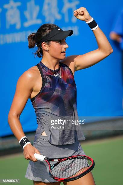 Caroline Garcia of France celebrates winning the game during the match against Chrisitina Mchale of USA on Day 3 of 2017 Dongfeng Motor Wuhan Open at...