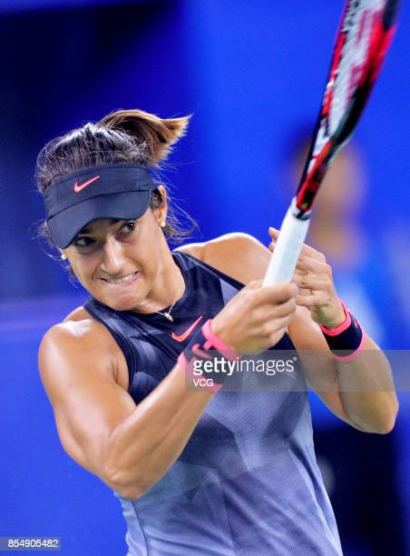 Caroline Garcia of France reacts during her third round match against Dominika Cibulkova of Slovakia in Women's Single on Day 4 of 2017 Wuhan Open on...