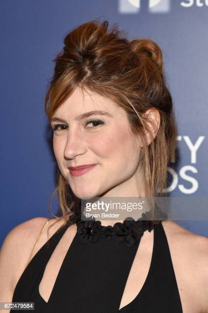 Caroline Hoffman attends The International Center of Photography's 33rd Annual Infinity Awards at Pier 60 on April 24 2017 in New York City