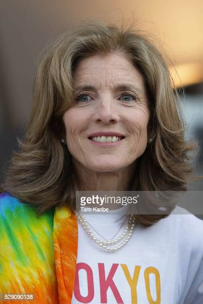 Caroline Kennedy United States Ambassador to Japan delivers a speech at the rainbow pride parade on May 8 2016 in Tokyo Japan
