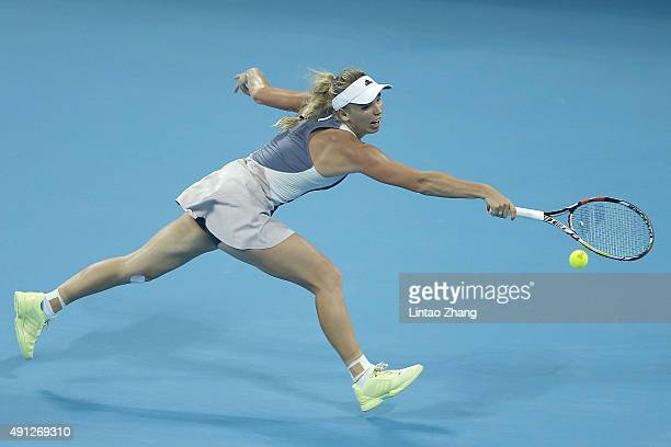 Caroline Wozniacki of Denmark in action against Bojana Jovanovski of Serbia during the women's singles first round match on day two of the 2015 China...
