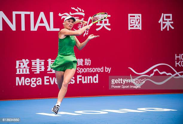 Caroline Wozniacki of Denmark in action against Saisai Zheng of China during the 2016 Hong Kong Open at Victoria Park on October 11 2016 in Hong Kong...