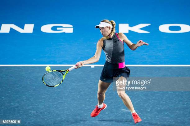 Caroline Wozniacki of Denmark in action during the Prudential Hong Kong Tennis Open 2017 match between Caroline Wozniacki of Denmark and Eugenie...