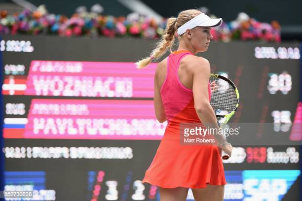 Caroline Wozniacki of Denmark looks on during the women's singles final match against Anastasia Pavlyuchenkova of Russia on day seven of the Toray...