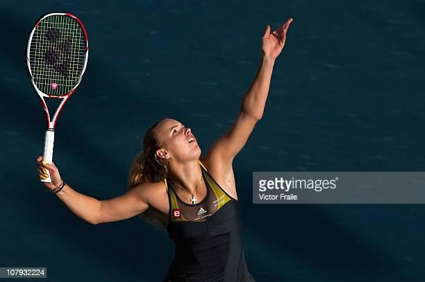 Caroline Wozniacki of Denmark serves during her match against Vera Zvonareva of Russia during day four of the Hong Kong Tennis Classic 2011 on...