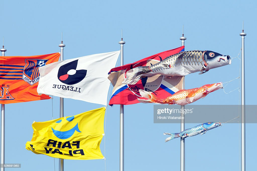 Carp streamers wave prior to the J.League match between Omiya Ardija and Kashima Antlers at Nack 5 Stadium Omiya on April 30, 2016 in Saitama, Japan.