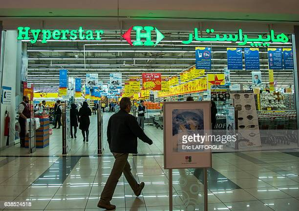 'Carrefour' in city center mall under the name of 'Hyperstar' on January 5 2016 in Isfahan Iran