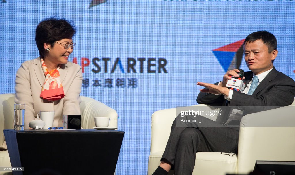 Alibaba Group Chairman Jack Ma Attends Jumpstarter Grand Finale Event