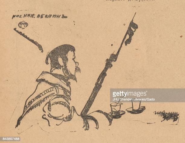 Cartoon from the Russian satirical journal Bich depicting a soldier drinking tea while holding a rifle with torn fabric on the bayonet 1917