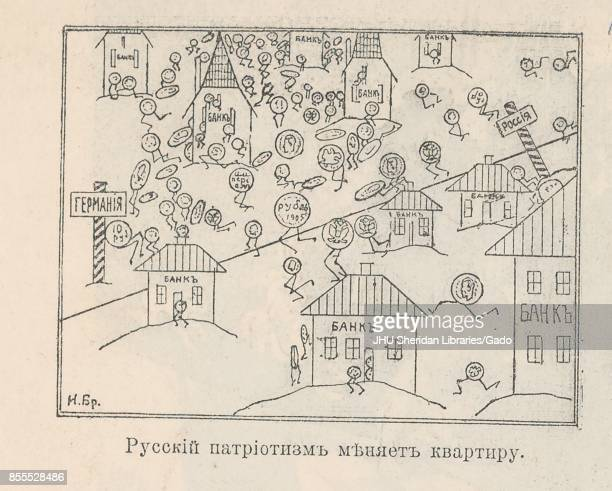 Cartoon from the Russian satirical journal Plamia depicting rubles running out of houses that say 'bank' on them and across a line drawn on the...