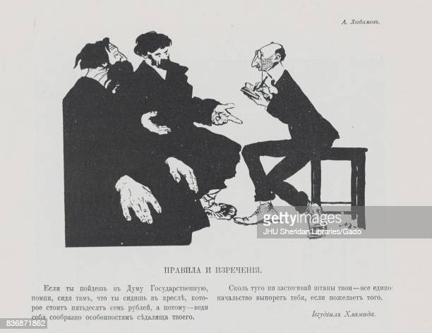 Cartoon titled Rules and Aphorisms showing a clerk writing down notes dictated by two men with dialog reading 'If you go to the State Duma remember...