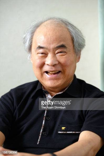 Keiji Nakazawa Stock Photos and Pictures | Getty Images