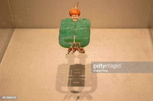 A carved emerald decoration for a royal wedding exhibited in the Imperial Palace Museum Shenyang Imperial Palace built in 1625 is the former imperial...