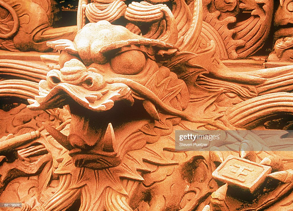 Carved stone dragon in Taoist temple in Eastern Taiwan
