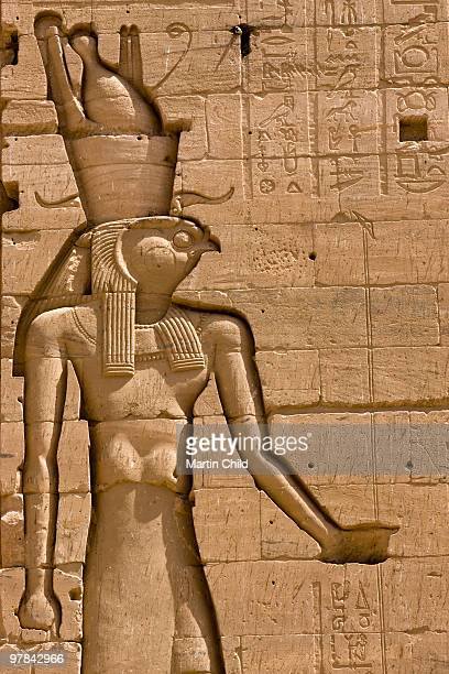 carving of the Egyptian God Horus