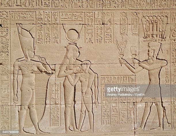 Carvings On Wall At Temple Of Dendera