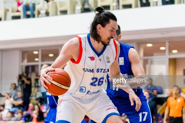 Catalin Baciu during the LNBM Men's National Basketball League game between CSM Steaua Bucharest and BC Mures TarguMures at Sala Regimentul de Garda...