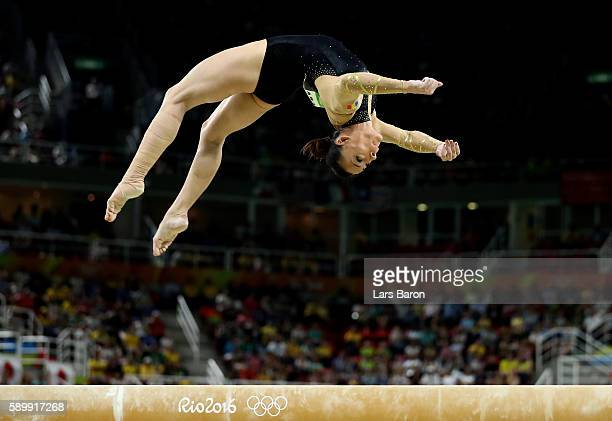 Catalina Ponor of Romania competes in the Balance Beam Final on day 10 of the Rio 2016 Olympic Games at Rio Olympic Arena on August 15 2016 in Rio de...