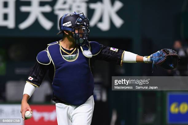 Catcher Seiji Kobayashi of Japan is seen in the bottom of the sixth inning during the SAMURAI JAPAN Sendoff Friendly Match between CPBL Selected Team...