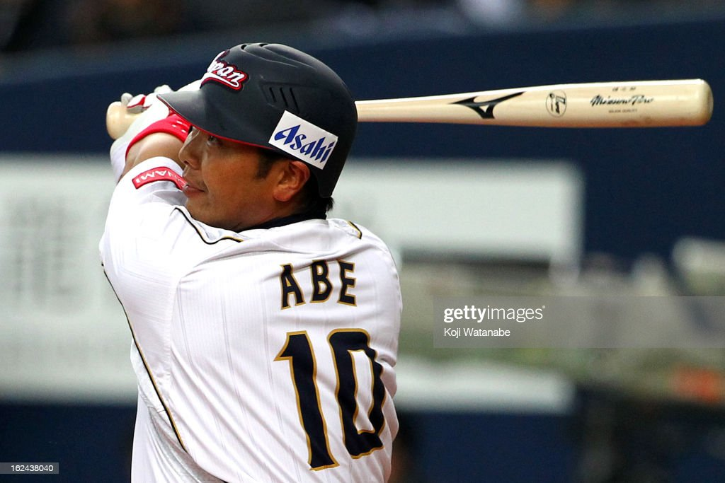 Catcher <a gi-track='captionPersonalityLinkClicked' href=/galleries/search?phrase=Shinnosuke+Abe&family=editorial&specificpeople=2708810 ng-click='$event.stopPropagation()'>Shinnosuke Abe</a> #10 of Japan at bat during international friendly game between Japan and Australia at Kyocera Dome Osaka on February 23, 2013 in Osaka, Japan.