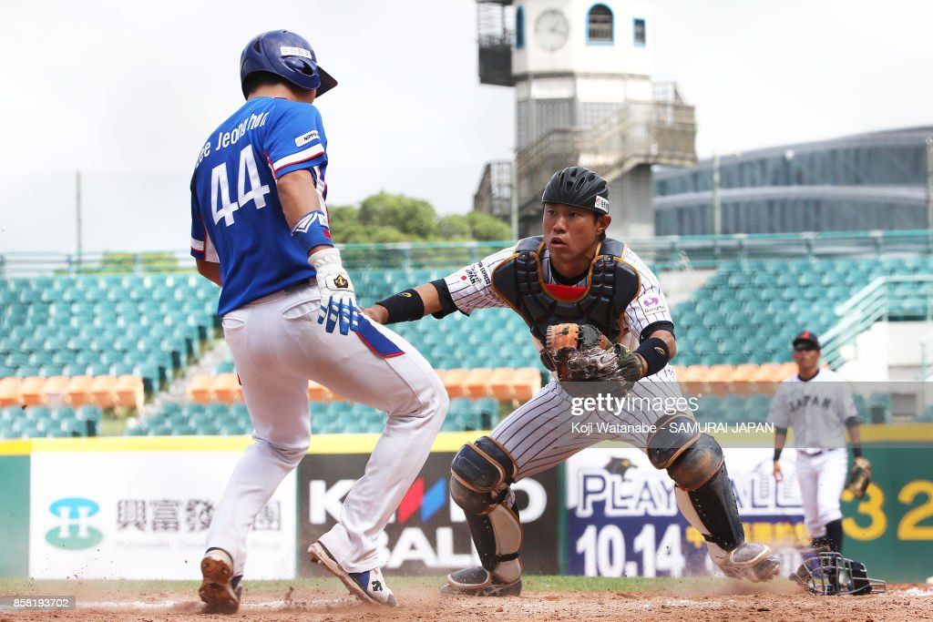 Catcher Yuki Yamauchi of Japan in action in the top half of the fifth inning during the 28th Asian Baseball Championship Super Round match between Japan and South Korea at Hsing-Chuang Stadium on October 6, 2017 in New Taipei City, Taiwan.