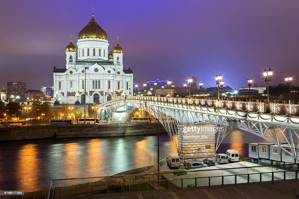 Cathedral of Christ the Saviour : Stock Photo