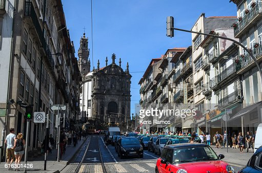 cathedral of Port Clerics Port Portugal : Stock Photo