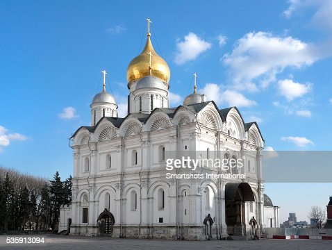 Cathedral of the Archangel located in 'Cathedral Square' inside Moscow's Kremlin in Russia : Foto de stock