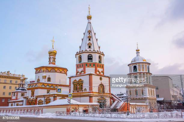 Cathedral of The Epiphany in winter time, Irkutsk, Russia.