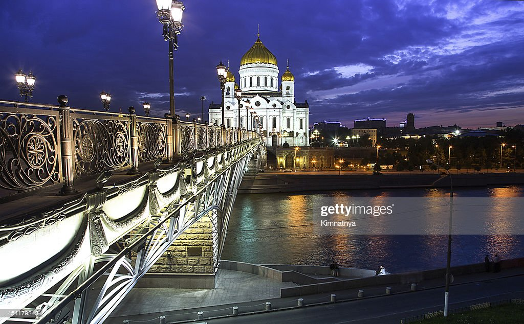 Cathedral view : Stock Photo