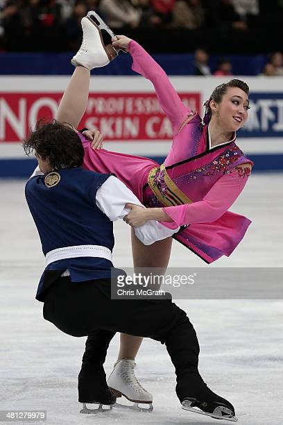 Cathy Reed and Chris Reed of Japan compete in the Ice Dance Free Dance during ISU World Figure Skating Championships at Saitama Super Arena on March...