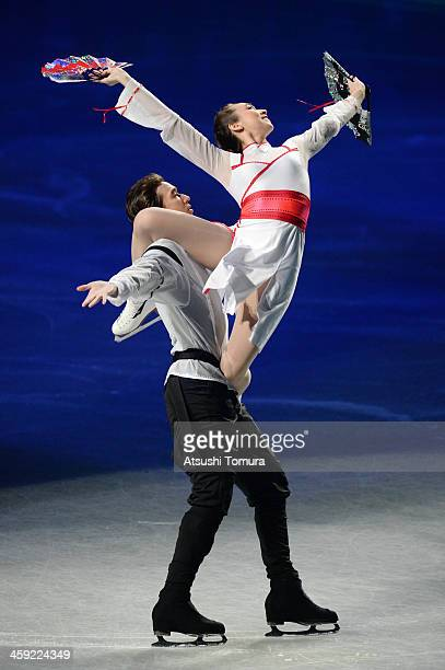Cathy Reed and Chris Reed of Japan perform their routine in the Gala exhibition during All Japan Figure Skating Championships at Saitama Super Arena...