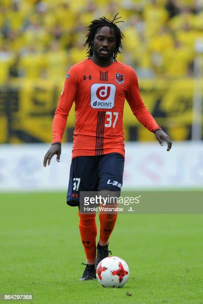 Caue of Omiya Ardija in action during the JLeague J1 match between Omiya Ardija and Kashiwa Reysol at NACK 5 Stadium Omiya on October 21 2017 in...